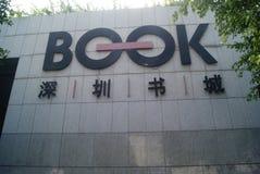 Ville de livre de Shenzhen Photographie stock