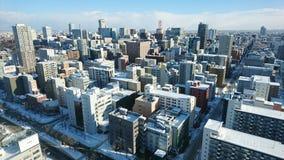 Ville de message publicitaire du Japon Photo libre de droits