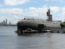 Ville de Moscou images libres de droits