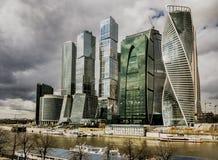 Ville de Moscou Photographie stock libre de droits