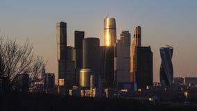 Ville de Moscou de centre d'affaires Photographie stock