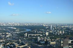 Ville de Moscou photo stock
