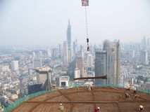 Ville de Nanjing Image libre de droits