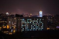 Ville de nuit de clou Photo libre de droits
