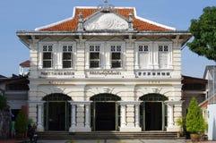 Ville de Phuket Photos stock
