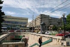 Ville de Ploiesti photographie stock libre de droits