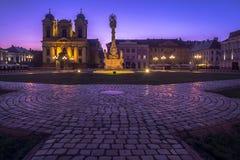Ville de Timisoara dans le lever de soleil, Roumanie images libres de droits
