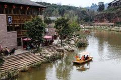 Ville de Wufu à Chengdu, porcelaine Photo libre de droits
