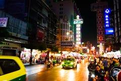 Ville de Yaowarat Chine Photos libres de droits