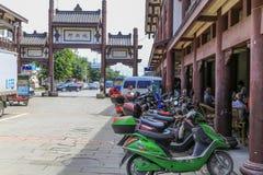 Ville de Yongning dans Sichuan, porcelaine Image stock