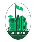Ville des bâtiments célèbres de Jeddah Arabie Saoudite illustration libre de droits