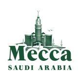 Ville des bâtiments célèbres de Makkah Arabie Saoudite illustration libre de droits