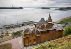 Ville des maîtres dans Gorodets Nijni-Novgorod Oblast Russie photographie stock libre de droits
