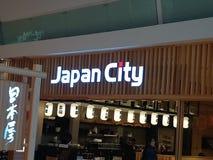 Ville du Japon Photo libre de droits