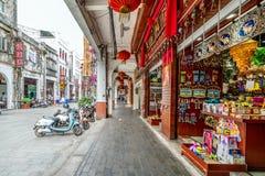 Ville du ` s Beihai de la Chine vieille Photographie stock libre de droits