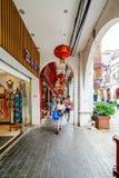 Ville du ` s Beihai de la Chine vieille Photos stock