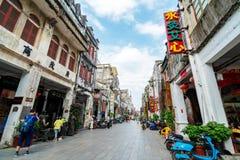 Ville du ` s Beihai de la Chine vieille Image stock