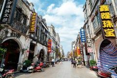 Ville du ` s Beihai de la Chine vieille Photo stock