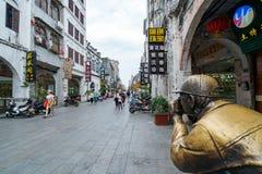 Ville du ` s Beihai de la Chine vieille Photographie stock