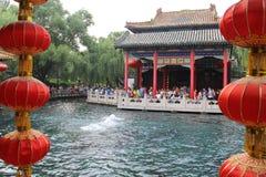 Ville du ` s Jinan de la Chine, province de Shandong, parc de ressort de baotu Images libres de droits