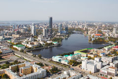 Ville Ekaterinburg d'Ural image libre de droits