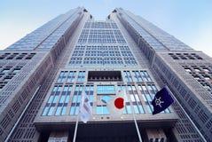 Ville hôtel de Tokyo Image libre de droits