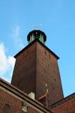 Ville hôtel Stockholm Photographie stock libre de droits