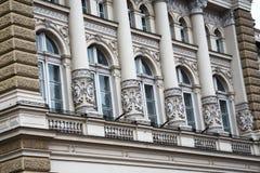 Ville hôtel de Novi Sad Photographie stock libre de droits