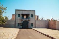 Ville Hyderabad de film de Ramoji à l'intérieur d'ensemble de prison de centre de vue photographie stock libre de droits