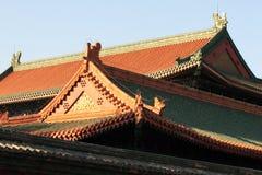 Ville impériale Photos stock
