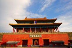 Ville interdite, Pékin Photos libres de droits