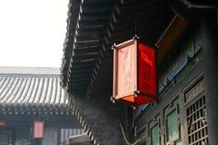 Ville latern chinoise de porcelaine de lampe Images stock
