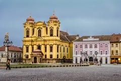 Ville roumaine à la frontière de la Serbie photographie stock