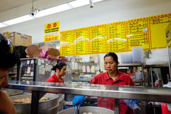 Ville San Francisco California de la Chine Photo stock