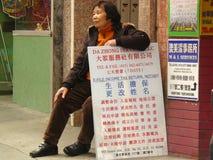 Ville San Francisco de la Chine Photos libres de droits