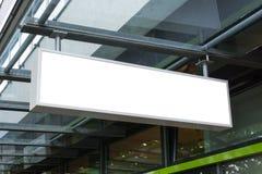 Ville vide Clippi blanc public urbain de signe de publicité Photo libre de droits