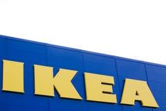 VILNA, LITUANIA - 18 de septiembre de 2016: Ikea es el minorista más grande de los muebles del mundo y vende listo para montar Fotografía de archivo libre de regalías