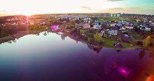 Φύση Vilnius Στοκ εικόνα με δικαίωμα ελεύθερης χρήσης