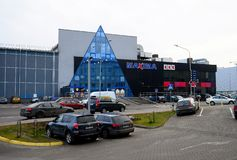 Vilnius city Maxima shop center in Pasilaiciai district at winter time Royalty Free Stock Photography