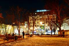 Vilnius City Night Winter Panorama in Ligts Stock Images