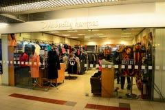 Vilnius city Seskine district Drabuziu kampas shop on October 24, 2014 Stock Photo
