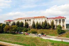Vilnius Educology university in Lithuania Stock Image