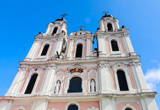 Vilnius. The facade of the church of St. Catherine Royalty Free Stock Images