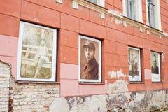 Vilnius gettominnesmärke Bilder av Vilnius jews som visas i w Royaltyfria Bilder