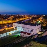 Vilnius, Litauen. Das alte Arsenal Stockbilder