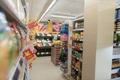 VILNIUS, LITAUEN - 10. NOVEMBER 2016: Maxima Shop Mall in Litauen Einer der populärsten Shops in Litauen Stockfotos
