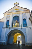 Vilnius, Lithuania Royalty Free Stock Image