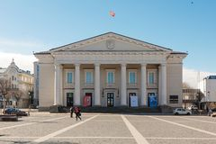 Town Hall of Vilnius, Lithuania. Vilnius, Lithuania - March 27, 2018: Vilnius` Town Hall in the Town Hall Square, a traditional centre of trade and events in stock photo