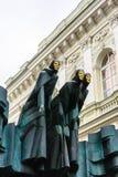 Vilnius.  Lithuanian National Drama Theatre Stock Photos
