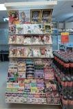 VILNIUS, LITUANIA - 10 NOVEMBRE 2016: Maxima Shop Mall in Lituania Uno dei negozi più popolari in Lituania Fotografia Stock